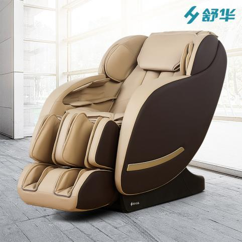 SHUA/舒华家用智能按摩椅  SH-M6800  全身豪华按摩沙发,高端家庭首选!