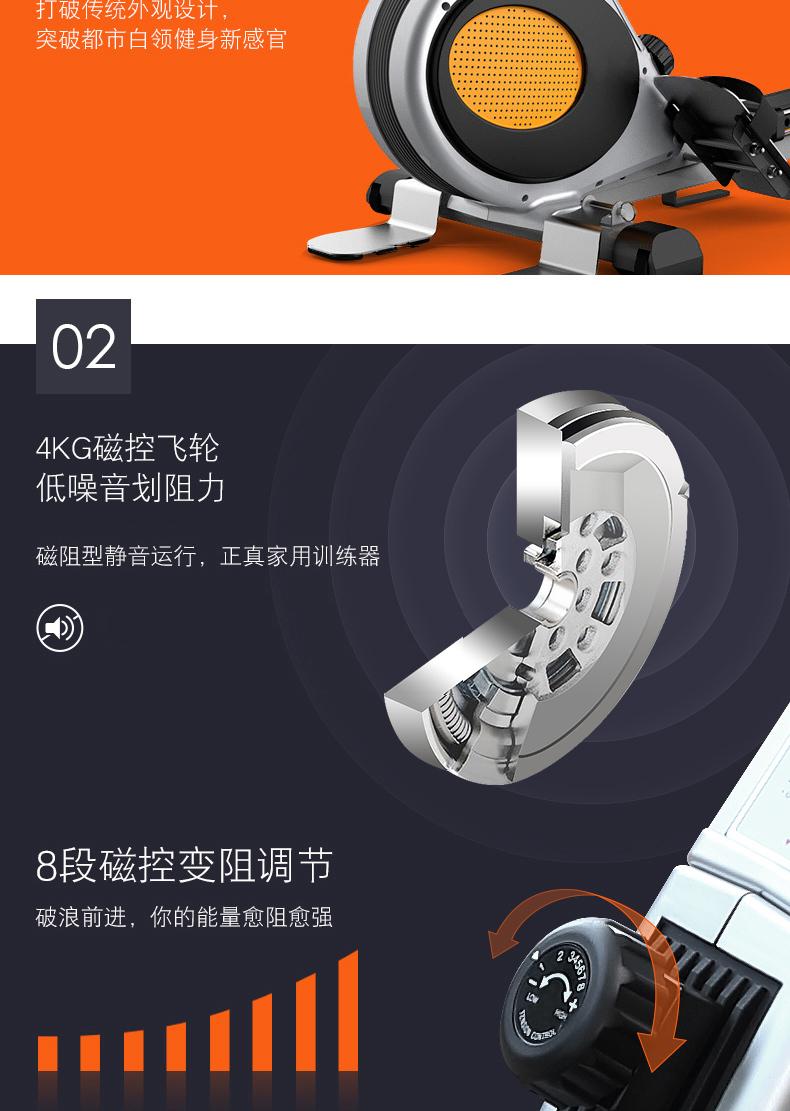 790-手机端_04.jpg