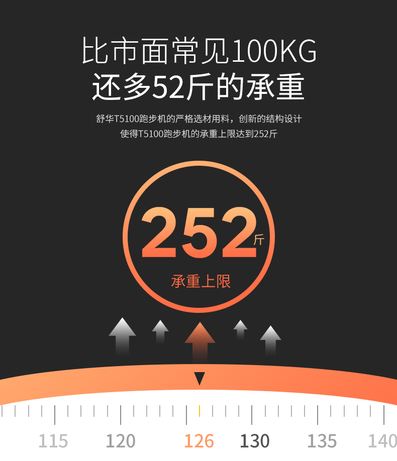 5100PC_15.jpg