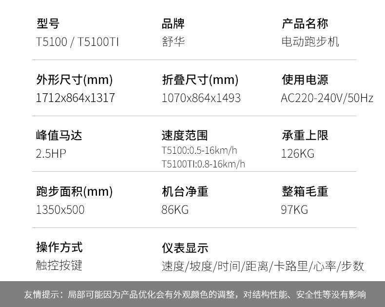 5100PC_28.jpg