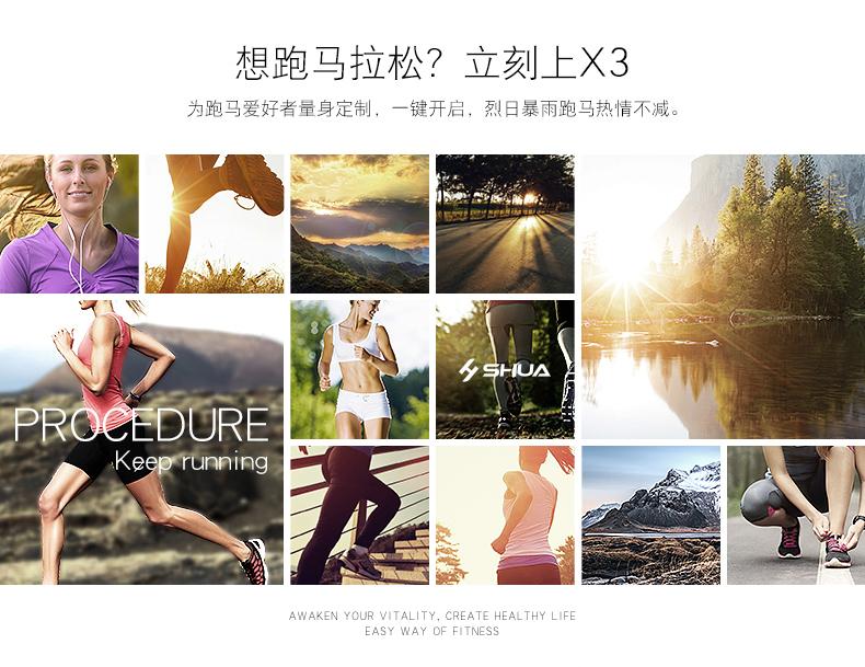 X3-详情_22.jpg