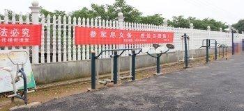 案例:[长沙]黄合村村民委会