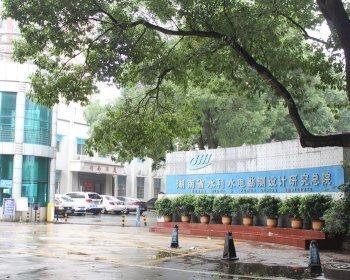 案例:湖南省水利水电勘测设计研究院