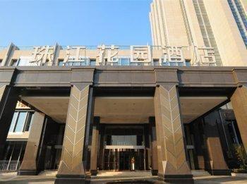 案例:[长沙]珠江花园酒店