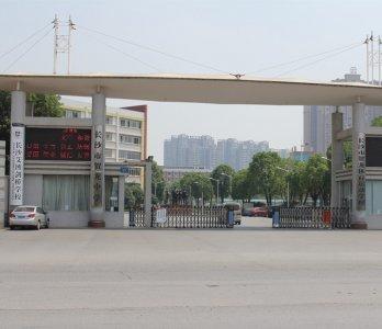 案例:长沙贺龙体育运动学校