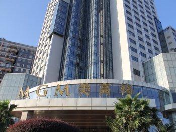 案例:[湘潭]美高梅国际大酒店