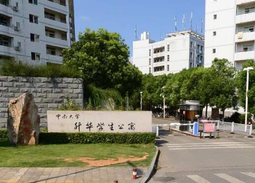 案例:中南大学乒羽馆健身房