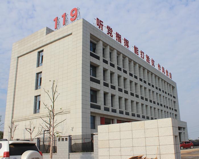 案例:长沙县消防队