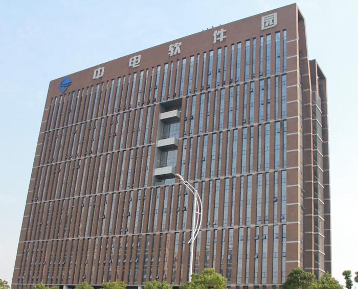 案例:长沙市高新区中电软件园