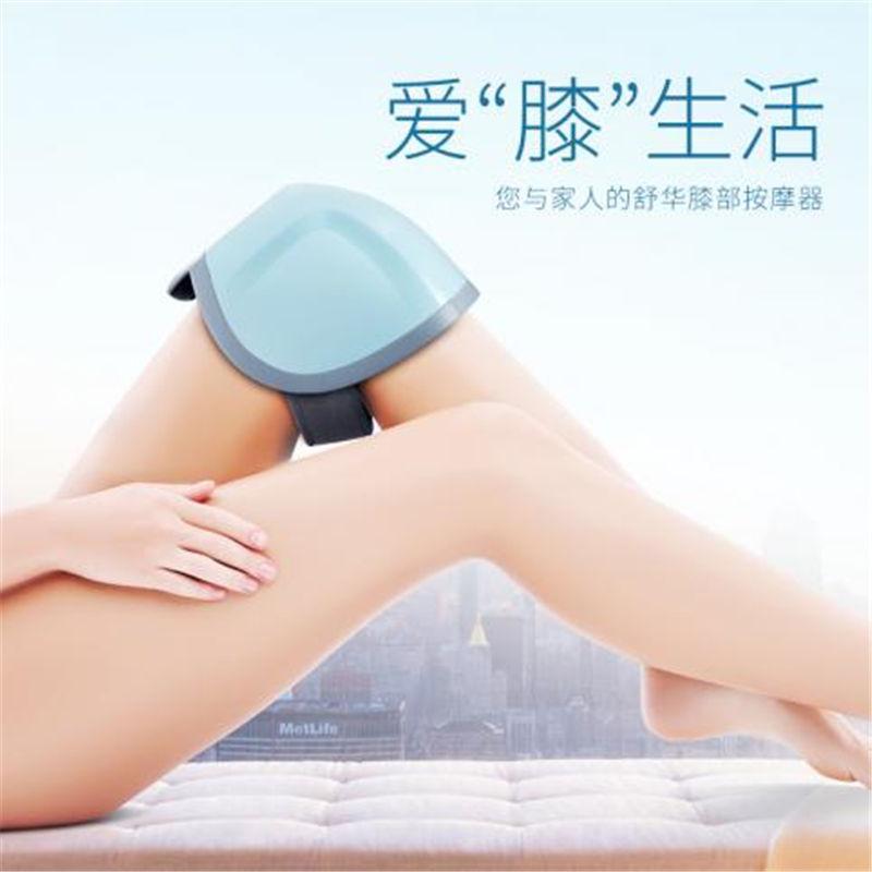 SHUA/舒华运动理疗膝部按摩器缓解自加热磁场调节按摩器    SH-M1603