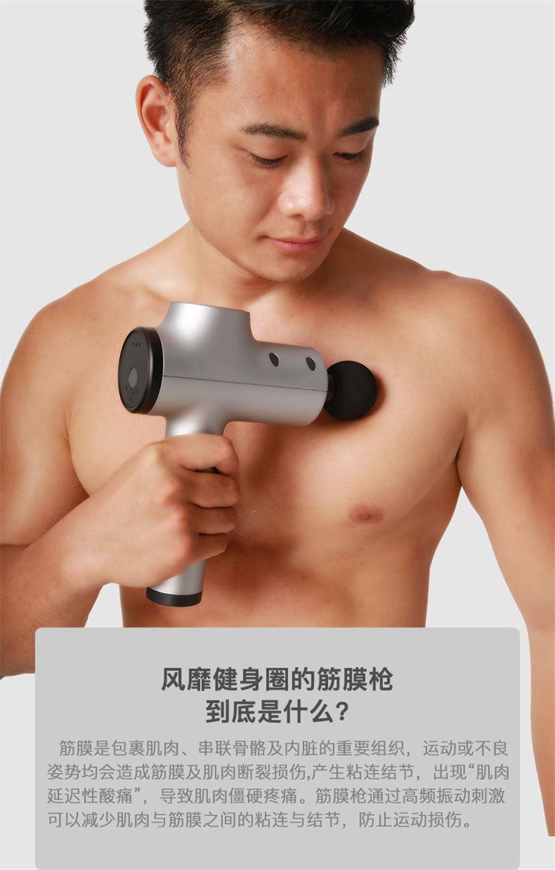 筋膜枪详情页优化11_02.jpg